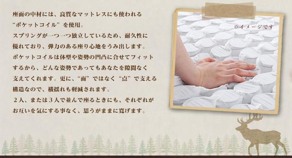【送料無料】木目×ファブリック・カバーリングコーナーカウチソファ【Ellwood】エルウッド