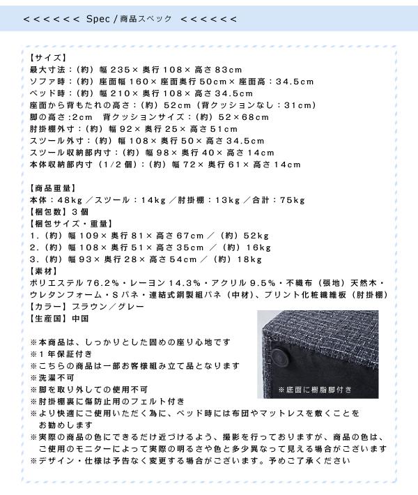 デザインマルチソファベッド【Brave】ブレイブ 人気のソファベッド 送料無料