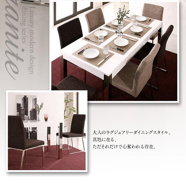 【送料無料】ラグジュアリーモダンデザインダイニングシリーズ【Granite】グラニータ/9点セット業界最安値