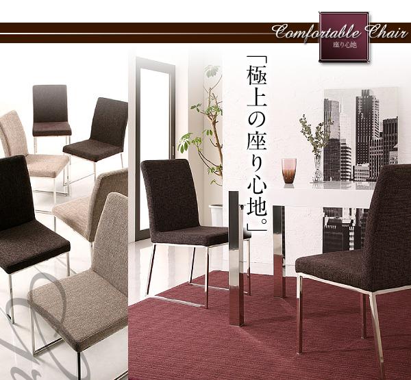 【送料無料】ラグジュアリーモダンデザインダイニングシリーズ【Granite】グラニータ/12点セット業界最安値