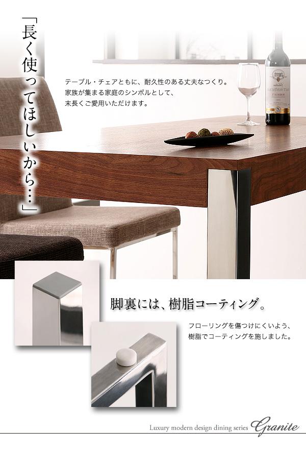 【送料無料】ラグジュアリーモダンデザインダイニングシリーズ【Granite】グラニータ/14点セット業界最安値