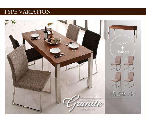 【送料無料】ラグジュアリーモダンデザインダイニングシリーズ【Granite】グラニータ/17点セット業界最安値