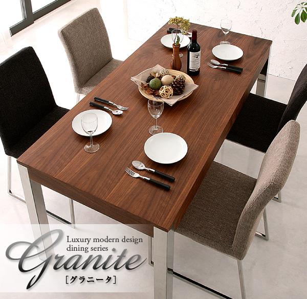 【送料無料】ラグジュアリーモダンデザインダイニングシリーズ【Granite】グラニータ/20点セット業界最安値