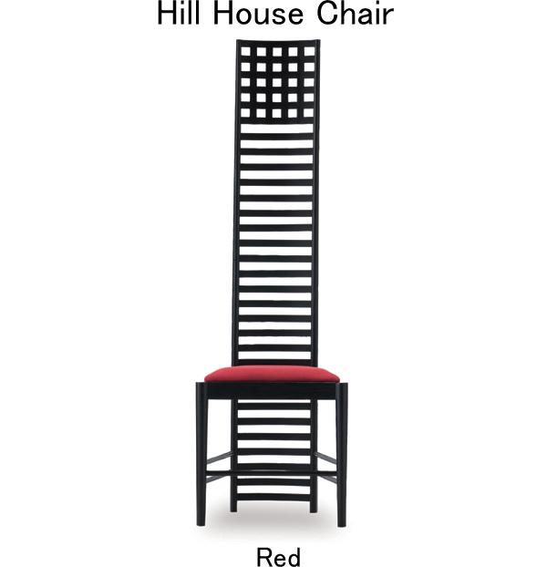 【送料無料】DAIVA チャールズ・レニー・マッキントッシュ Hill House Chair ヒルハウスチェア