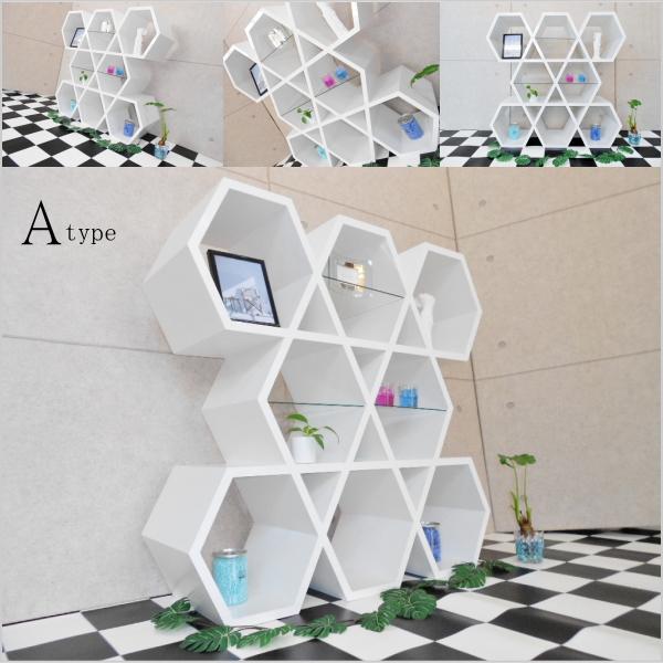 デザイナーズ家具にピッタリな飾り棚 六角形のフォルムがお部屋をオシャレにしてくれます。