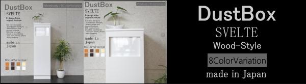 ゴミ箱 おしゃれ スリムゴミ箱 45Lゴミ箱 分別ゴミ箱 キッチンゴミ箱 ダストボックス バナー