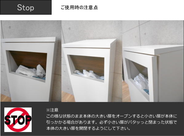 ゴミ箱 おしゃれ スリムゴミ箱 45Lゴミ箱 分別ゴミ箱 キッチンゴミ箱 ダストボックス 商品説明