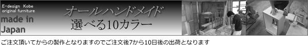 電話台 FAX台 キャビネット ルーター収納 スリム おしゃれ 通販 人気  a la mode