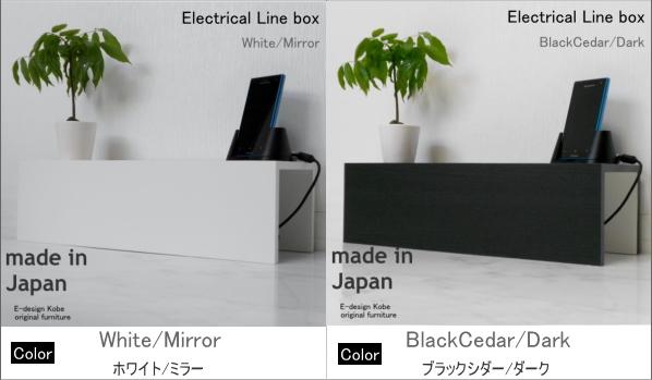電話台 FAX台 キャビネット ルーター収納 スリム 10色から選べる おしゃれ 通販 人気  a la mode